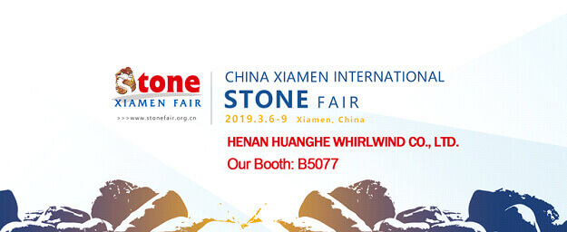 Henan Huanghe Whirlwind Co.,Ltd.
